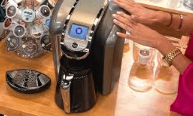 How to use a keurig coffee maker